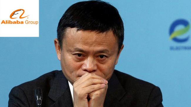 Jack Ma No More China's Richest Man - Sakshi Post