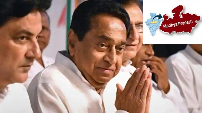 Kamal Nath Vows To Fulfill All Promises - Sakshi Post