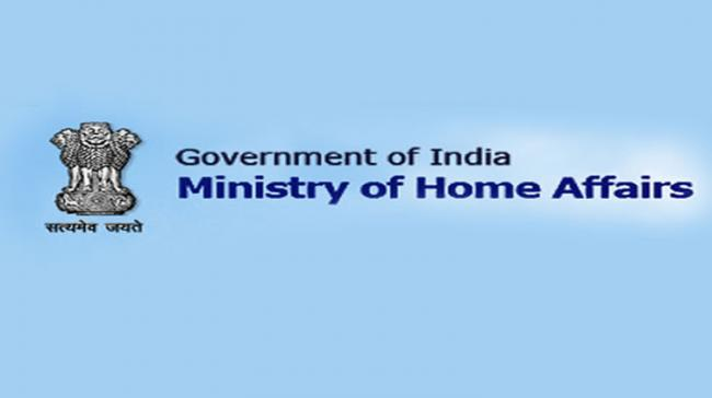 The Ministry of Home Affairs - Sakshi Post