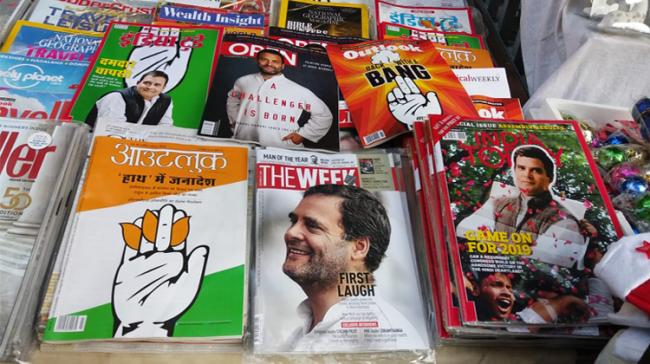 Congress Can't Bask In The Glory Of Having Risen Like A Phoenix From The Ashes Of 2014 Drubbing - Sakshi Post