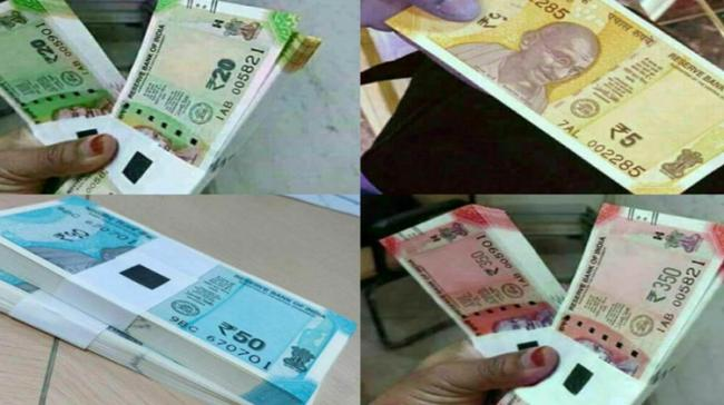RBI To Soon Release New Rs 20 Bank Note - Sakshi Post