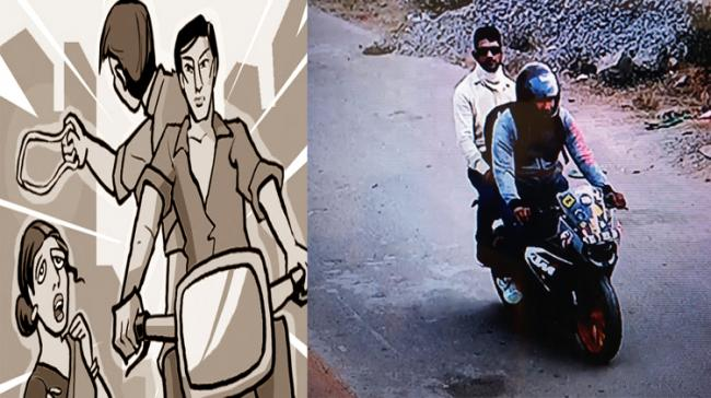 CCTV Footage of the Chain Snatchers - Sakshi Post