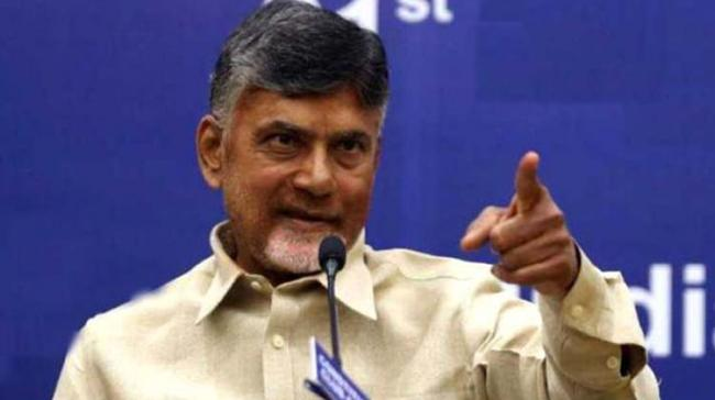 Andhra Pradesh Chief Minister N Chandrababu Naidu - Sakshi Post