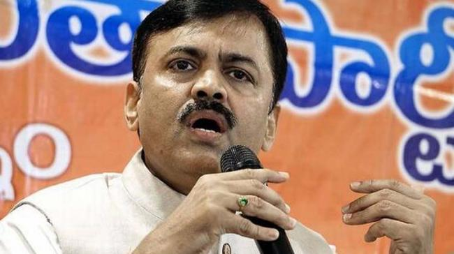 BJP MP GVL Narasimha Rao - Sakshi Post