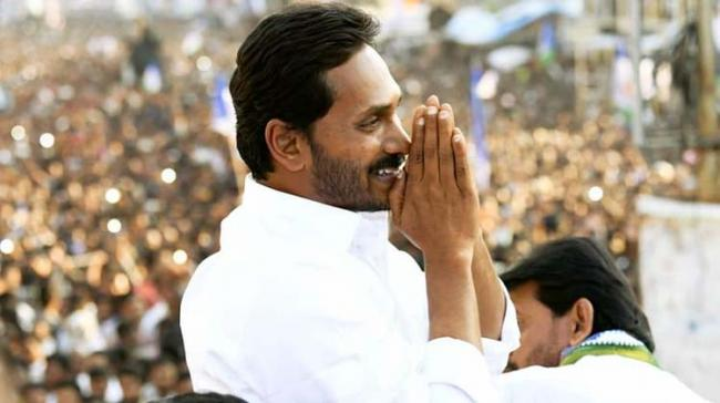 YSR Congress party chief YS Jagan Mohan Reddy - Sakshi Post