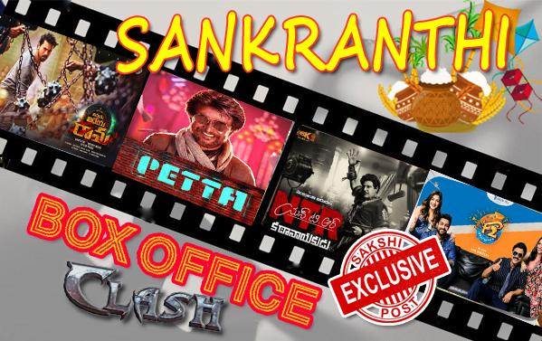 A collage pictures of all movies - Sakshi Post