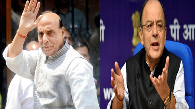Rajnath To Head BJP's Manifesto Committee, Jaitley To Look After Publicity - Sakshi Post