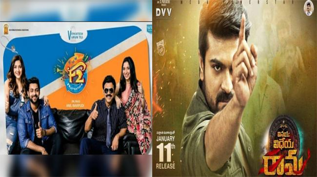 A collage picture of two movies - Sakshi Post