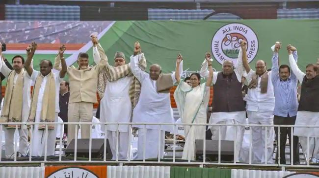 Various leaders at the rally of anti-BJP parties at the Brigade Parade Ground - Sakshi Post