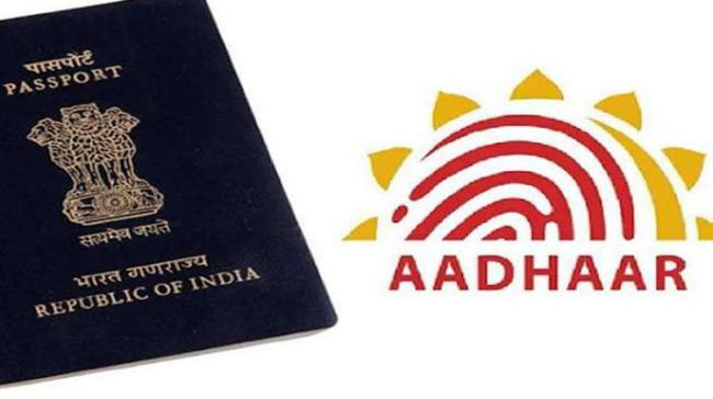 Aadhaar Card Can Be Your Passport To Nepal Entry - Sakshi Post