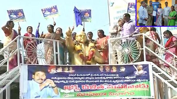 Women's group from across the state - Sakshi Post