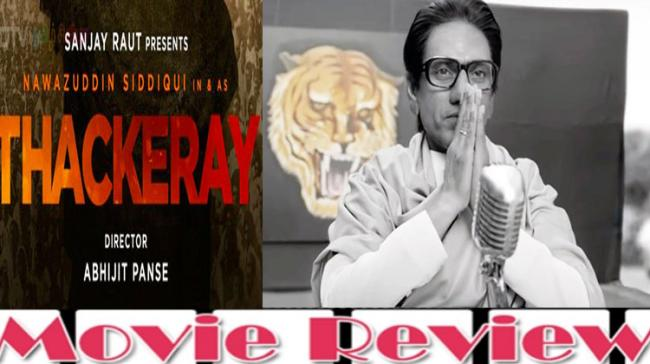 Critic's Review: Thackeray - Sakshi Post