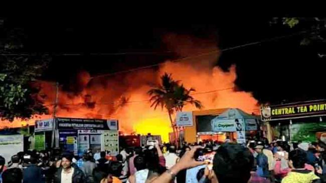 Fire broke out at Exhibition Ground in Nampally - Sakshi Post