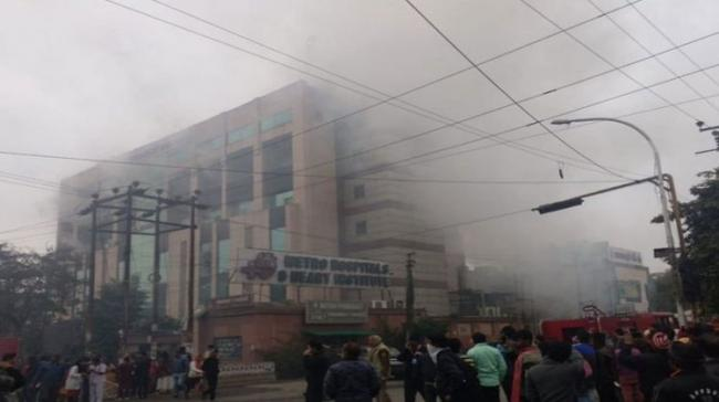 Fire In Hospital In Noida, Several Feared Trapped - Sakshi Post