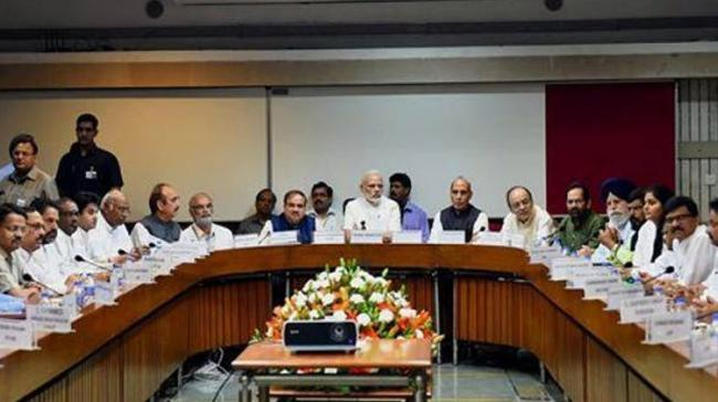 All Party Meeting On Pulwama Terror Attack Begins - Sakshi Post
