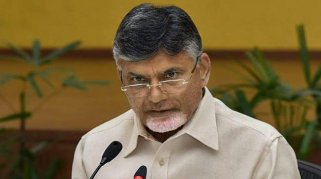 Chandrababu Naidu - Sakshi Post