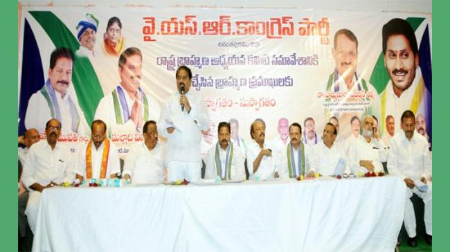 Speaking to the media after a Brahmin Welfare Study Committee session held in Anantapur - Sakshi Post