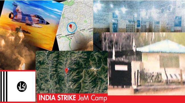 All You Need To Know About The Balakot JEM Camp - Sakshi Post