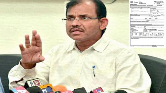 CEO Dwivedi Clarifies On ChandraBabu's Comments On Form 7 - Sakshi Post