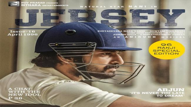 Nani's Jersey Release Date Announced - Sakshi Post