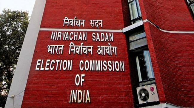 Election commision of India - Sakshi Post
