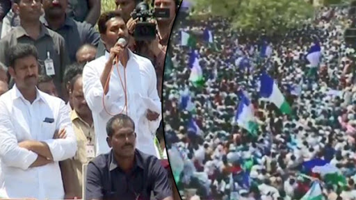 YS Jagan Mohan Reddy addressing a mammoth gathering in Pulivendula - Sakshi Post