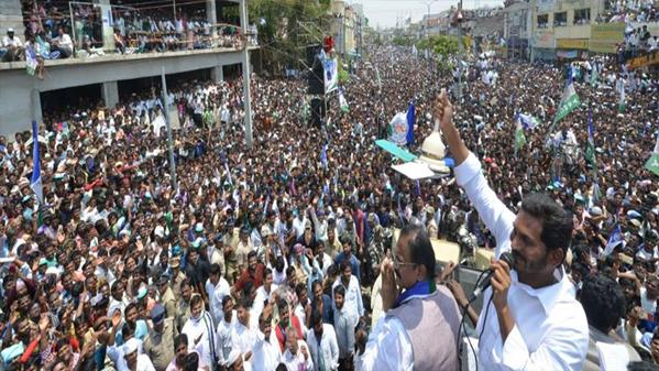 YS Jagan Mohan Reddy addressing a mammoth gathering as a part of his election campaign - Sakshi Post