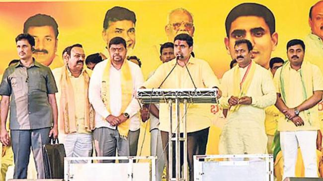 TDP Offers Rs 300, Alcohol To Attend Lokesh Election Rallies - Sakshi Post