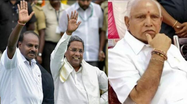 Why Karnataka Is Crucial For Both The Congress And The BJP? - Sakshi Post