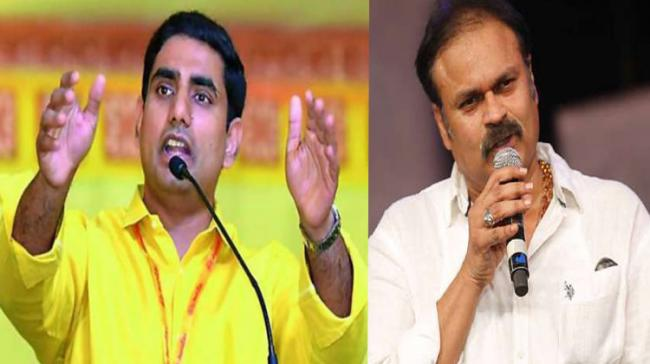 Nara Lokesh And Naga Babu - Sakshi Post
