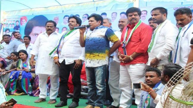 Ali is campaining in Bheemili Assembly constituency - Sakshi Post