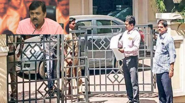 GVL Flays CM Ramesh For Staging Search Operation Drama - Sakshi Post