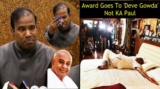 AP Election Campaign Comedy: The Award Goes To Deve Gowda Not KA Paul - Sakshi Post