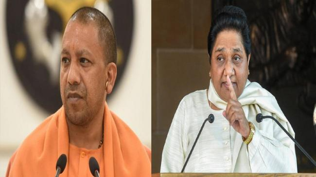 Adityanath and Mayawati - Sakshi Post