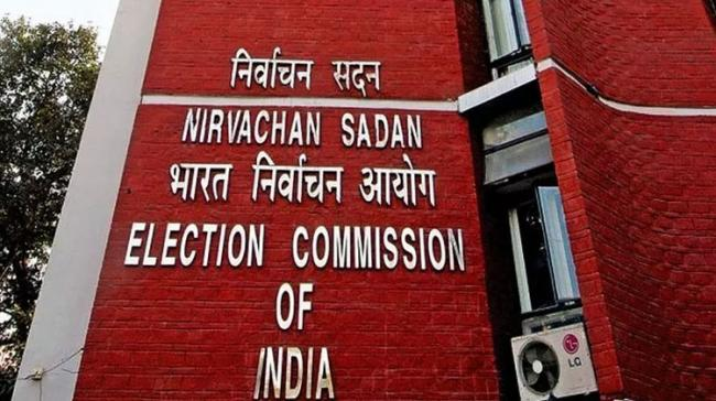 Election Commission Of India - Sakshi Post