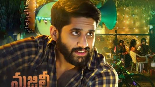 Naga Chaitanya - Sakshi Post