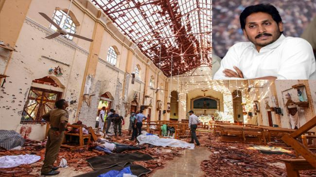 YS Jagan On Sri Lanka Explosions - Sakshi Post