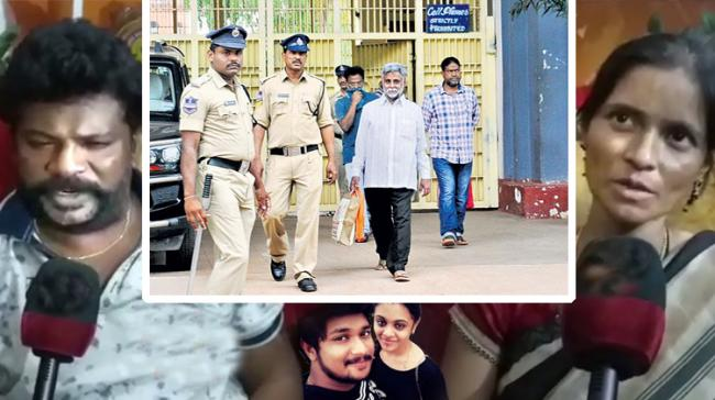 Pranay's parents Inset: T Maruthi Rao released from Warangal Central jail - Sakshi Post