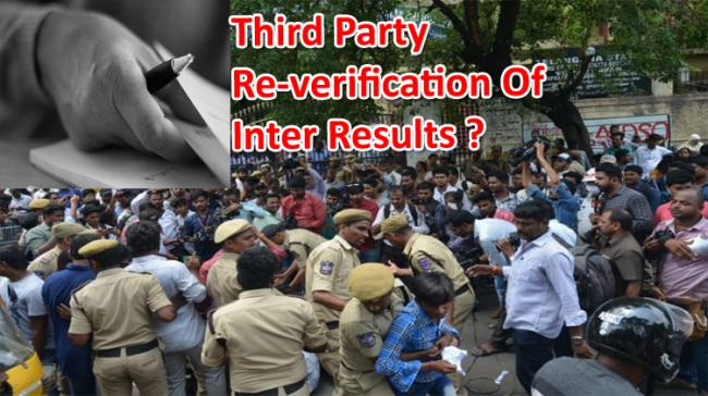 TSBIE For Third Party Re-verification Of Inter Results - Sakshi Post