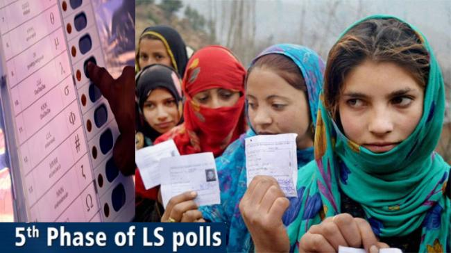 5th Phase of LS Polls in 7 states - Sakshi Post