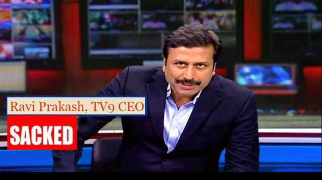 TV 9 CEO V Ravi Prakash Sacked - Sakshi Post