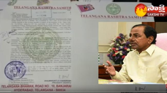 The forged documents - Sakshi Post