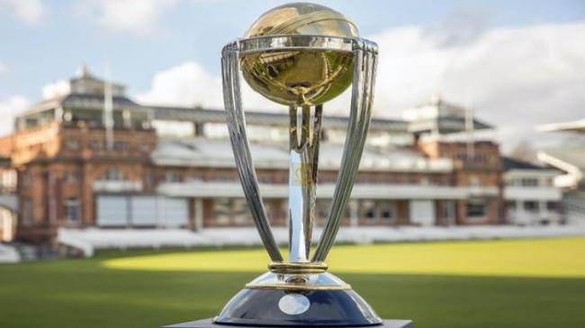 The ICC World Cup Trophy - Sakshi Post