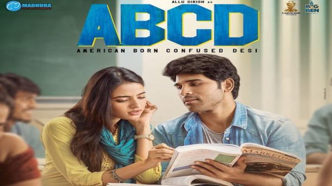 ABCD-American Born Confused Desi - Sakshi Post