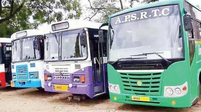 APSRTC workers to go on strike from June 13 - Sakshi Post