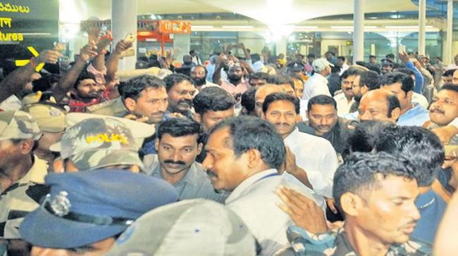 YS Jagan Mohan Reddy surrounded by party supporters - Sakshi Post