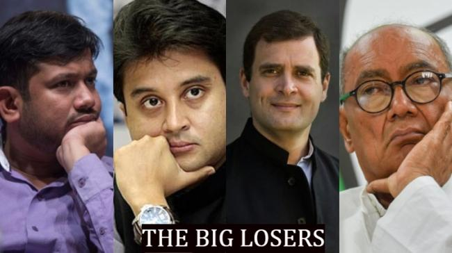 The candidates who lost the election - Sakshi Post