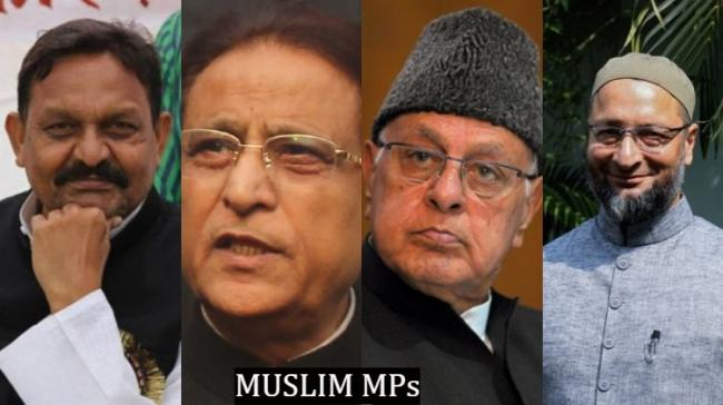 Only 27 Muslims will be there in the 17th Lok Sabha - Sakshi Post