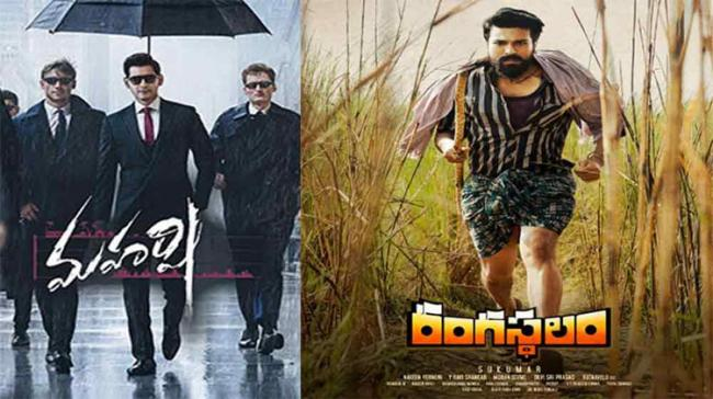 A collage picture of both the films - Sakshi Post