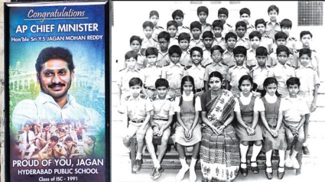 A rare photograph of YS Jagan Mohan Reddy when he was in Standard V at the Hyderabad Public School, Begumpet - Sakshi Post